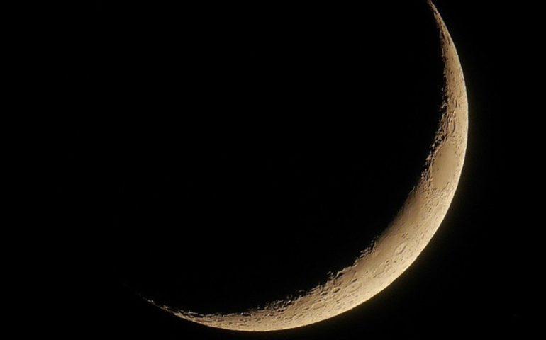ราหูอมจันทร์